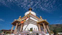 不丹国家纪念碑