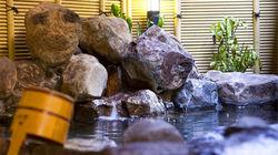 有马温泉钦山旅馆大浴场