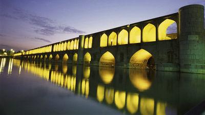 伊斯法罕古桥