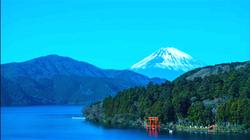 芦之湖与富士山