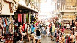 乌布传统市场