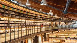 武雄图书馆