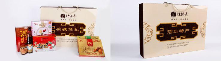 包装 包装设计 购物纸袋 纸袋 738_206