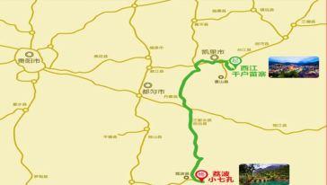 荔波小七孔直通车地址 电话 点评 开放时间 门票报价 交通地图图片
