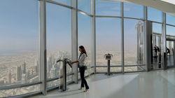 迪拜塔观景台
