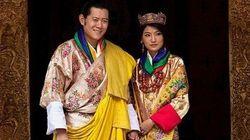 不丹国王和王妃