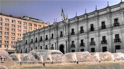 圣地亚哥老市政厅