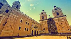 利马大教堂