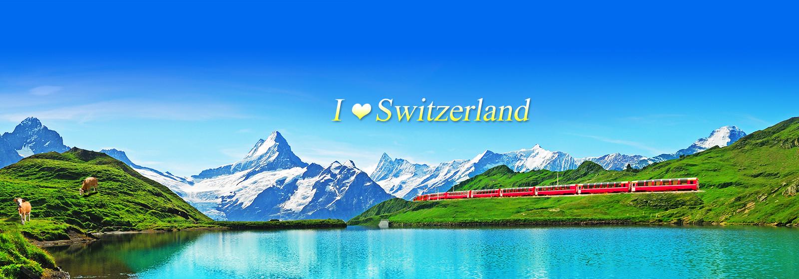 I love?Switzerland