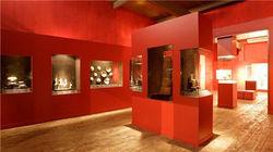 利马博物馆