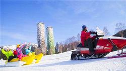 尽享滑雪乐趣