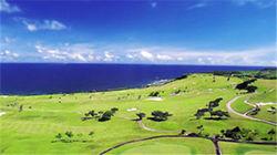 琉球高尔夫俱乐部
