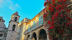 哈瓦那广场