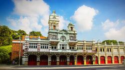 新加坡中央消防局