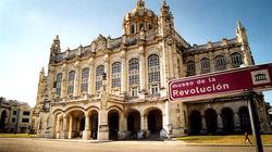 古巴革命博物馆