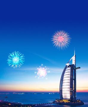 迪拜炫彩跨年