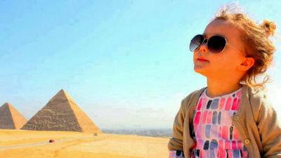 神秘的金字塔