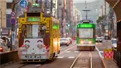 札幌市电车