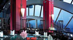 曼谷悦榕庄酒店餐厅