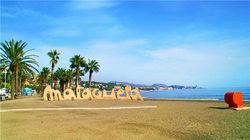 阳光海岸--马拉加海滩