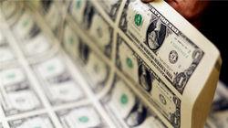 华盛顿中央印钞局