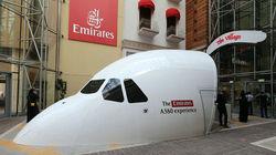 A380体验中心