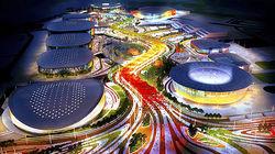 梦幻里约奥运场馆