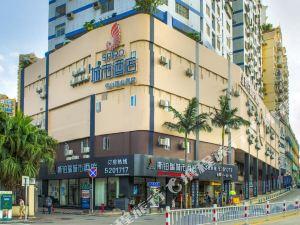 Spiro Hotel Xiamen Zhongshan Road Pedestrian Street