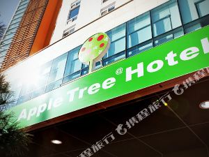 Apple Tree Hotel Gunsan