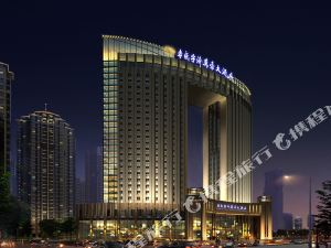 Xiaogan Royal Grand Hotel