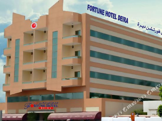 Burj nahar burj nahar for Fortune boutique hotel deira dubai