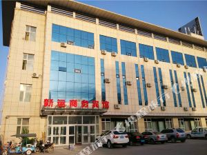Xinyun Business Hotel