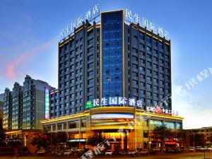 Minsheng International Hotel