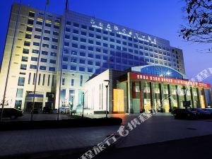 샹양 인터내셔널 컨퍼런스&엑셔비션 센터 호텔(Yangling International Conference & Exhibition Center Hotel)