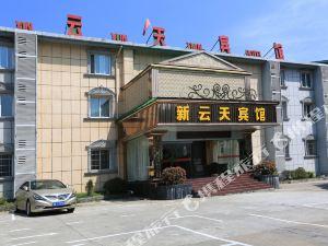 Xinyuntian Hotel