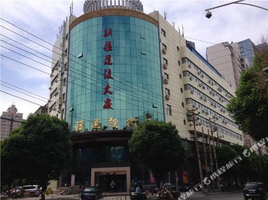 乌鲁木齐新疆建设大厦