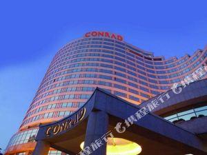 콘래드 이스탄불 보스포러스 (Conrad Istanbul Bosphorus)
