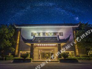 Emeishan Hot Spring Hotel (VIP Villa)