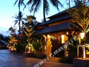 Kirikayan Luxury Pool Villa & Spa Samui