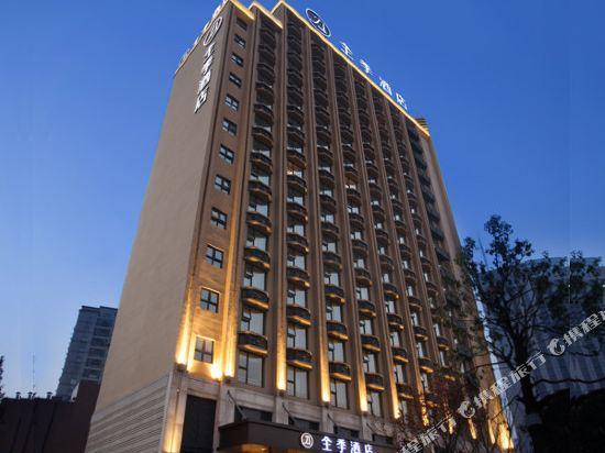 全季酒店(上海虹桥中山西路店)