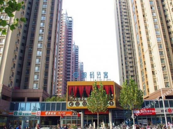 华星国际冰上运动中心(黄港店)