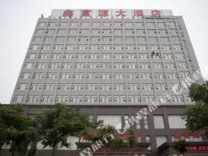 신푸위안 호텔(Xinfuyuan Hotel)