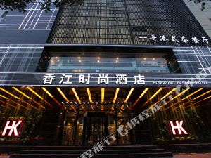 샹장 패션 호텔(Hong Kong Fashion Hotel)