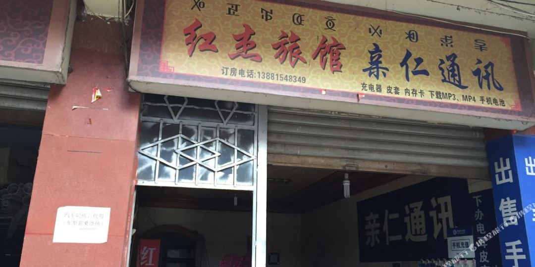 凉山越西新大街北段34号靠近208省道
