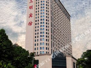 Sanming Hotel · Tianyuan International