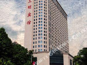 Sanming Hotel · Tianyuan International