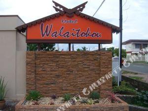 Walai Tokou Boutique Hotel Tawau