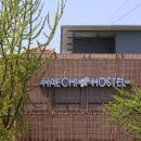 Haechi Hostel Seoul (首尔哈奇旅馆)