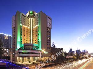 Holiday Inn Kunming City Centre Kunming