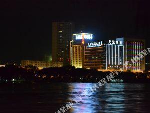티엔 위안 핫스프링 호텔(Tianyuan Hot Spring Hotel)
